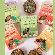 Shoreshei Tzion Raw Foods