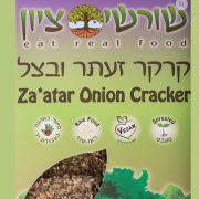zaatar onion